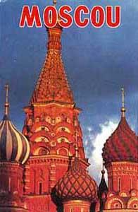 Альбом Moscou