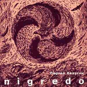 Альбом Nigredo